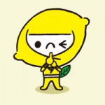 レモンじゃ