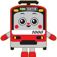 京急電鉄 キャラクター