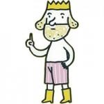はだかの王様3世